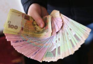 給与のイメージ画像